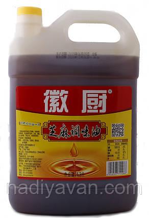 Рафинированное растительное масло 4,3л tm Yifan(кунжут, рис, соевые бобы), фото 2