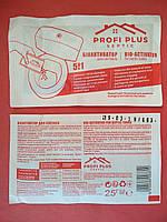 Биоактиватор для септиков Профи Плюс Profi Plus septic 25 г