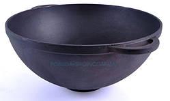 Сковорода чугунная ВОК без крышки Ситон. Объем 8,0 литров.