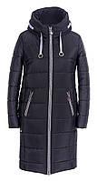 Женские куртки зима  большого размера 50-58 синий