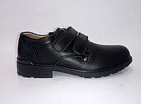 Детские кожаные туфли на липучках ТМ Kangfu, фото 1