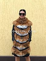 Примерка куртки из лисы в Харькове