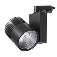 Акцент LT 19W 2400Lm 80Ra трёхфазный трековый LED-светильник (125х100мм)