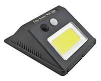 🔝 Уличный фонарь на солнечной батарее, SH-1605, светильник уличный, фонарь уличный (COB LED) | 🎁%🚚