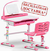 Комплект  Evo-kids (Детский стол 80 см + стул + подставка + лампа) Evo-18, 4 цвета