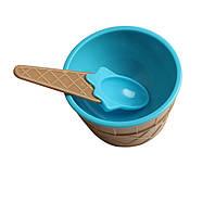 🔝 Мороженица с ложечкой (креманка для мороженого) Happy Ice Cream - Голубая | 🎁%🚚, фото 1