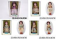 Кукла 4 вида, 1919-4-3-2-1