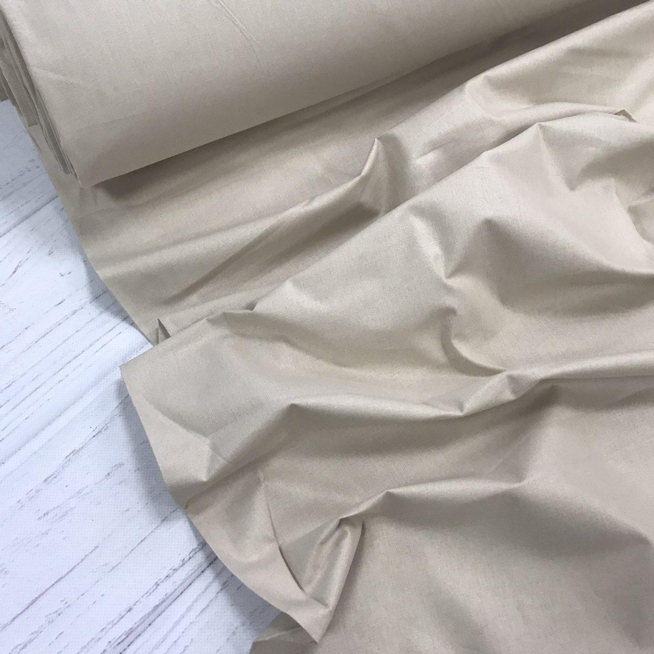 Бавовняна тканина однотонна, світло-бежева