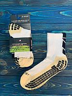 Носки для футбола (тренировочные носки Trusox белые)(реплика)