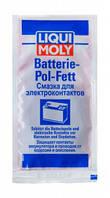 Смазка для электроконтактов Liqui Moly Batterie-Pol-Fett 0.01л. 8045
