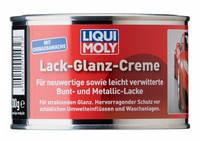 Полироль для глянцевых поверхностей Liqui Moly Lack-Glanz-Creme 0.3кг 1532