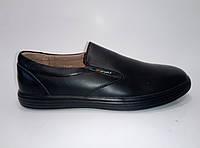 Подростковые кожаные туфли для мальчиков на резинках ТМ Kangfu, фото 1