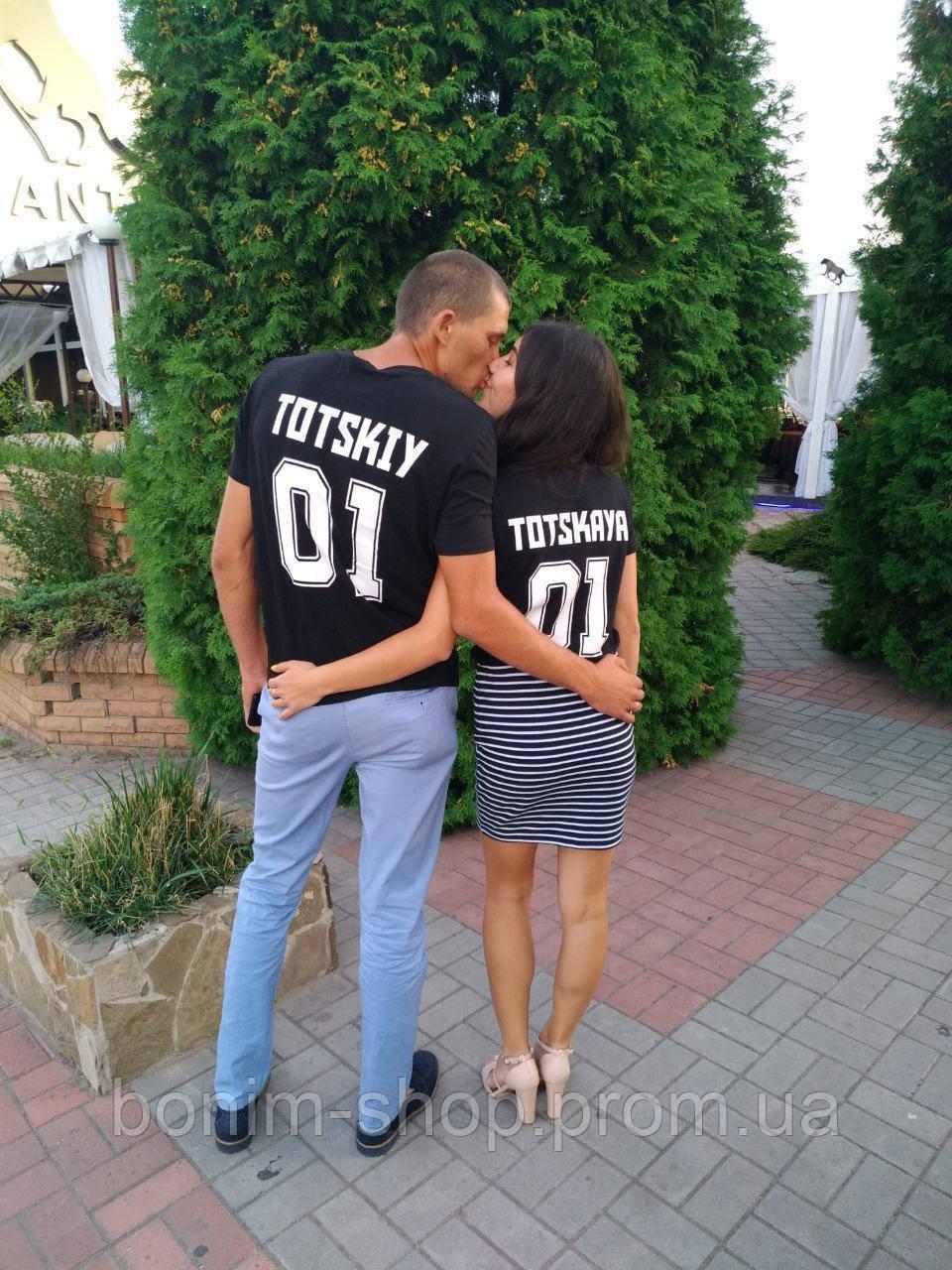Черные именные футболки для влюбленных