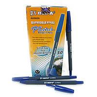 Ручка кулькова BEIFA, синя, бархат, new, 50шт, 960A-blu-A