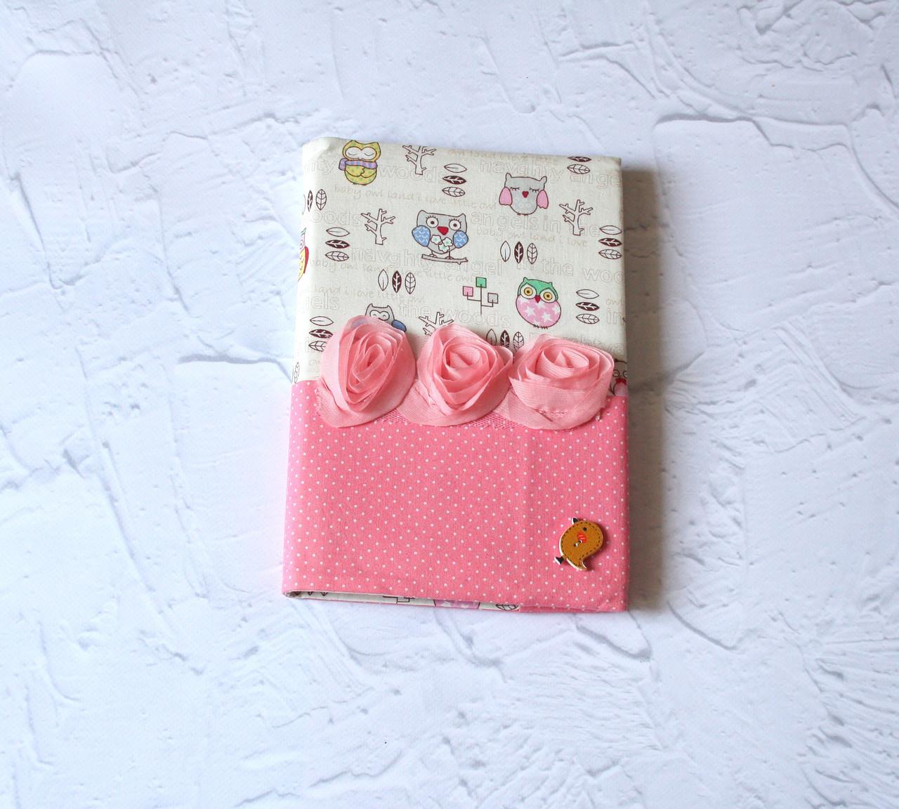 Блокнот с совами для девочки в сменной обложке