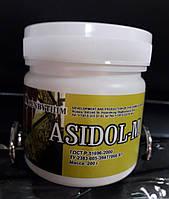 Асидол - М Чистящее средство для монет из цветных  металлов. 200 гр
