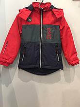 Демисезонная куртка для мальчика 98-128 см