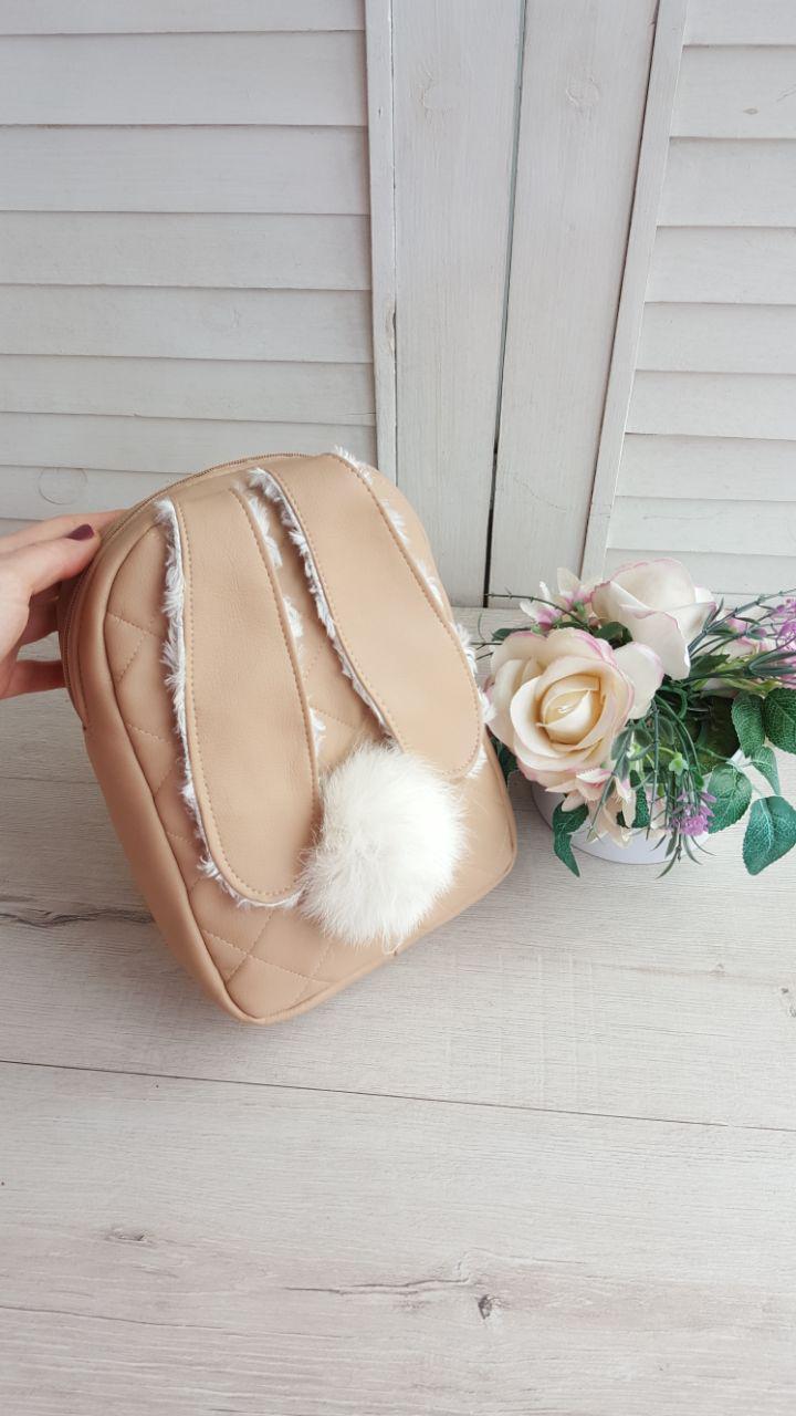 Женский кожаный бежевый рюкзак зайчик с ушками E015