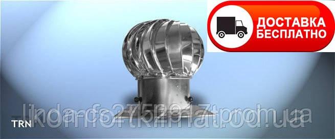 Дефлектор дымоходный TRN 200