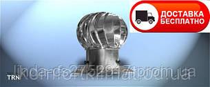 Дефлектор дымоходный TRN 200, фото 2