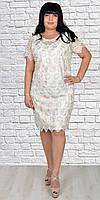 Элегантное женское платье для торжества размеры 50-56