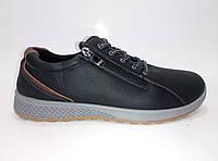 Мужские спортивные туфли на шнурках и молнии, фото 1