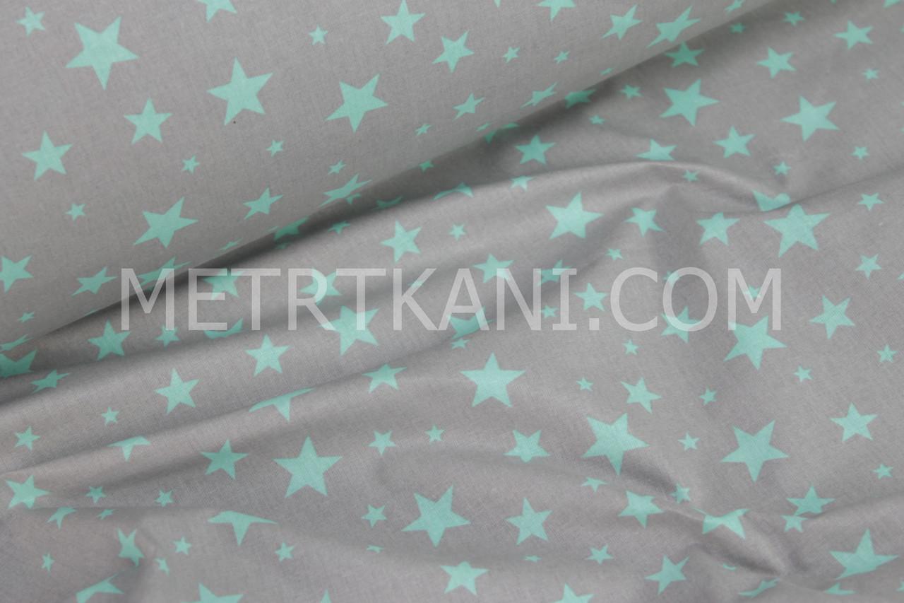 Тканина бавовняна зорепад м'ятні зірки на сірому тлі № 788