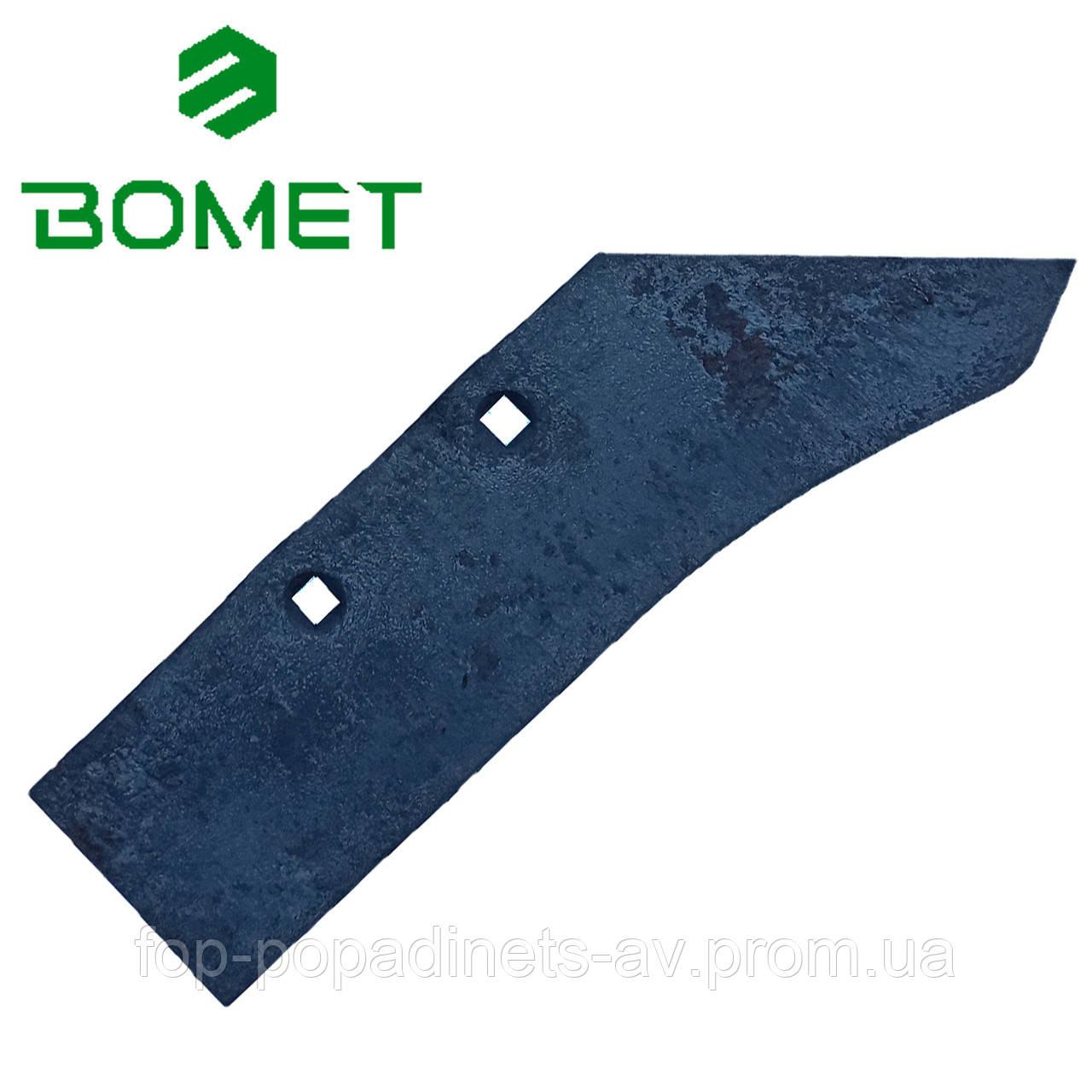 Лемех Bomet 2 отверствия