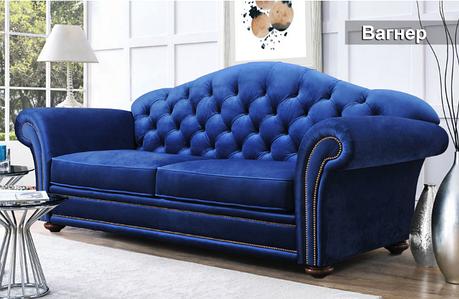 Комплект мебели «Вагнер», фото 2