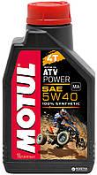 Синтетическое моторное масло для квадроциклов и багги MOTUL ATV POWER 4T 5W40 1л