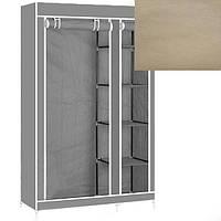 🔝 Портативный тканевый шкаф-органайзер для одежды на 2 секции - бежевый | 🎁%🚚