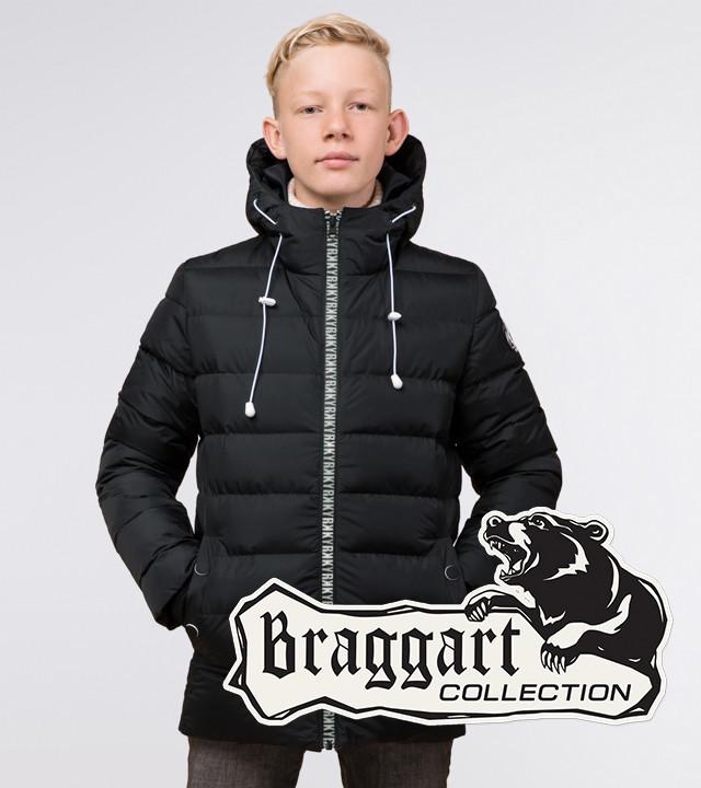 Braggart Kids   Детская зимняя куртка 65028 графит