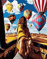 Картина по номерам Следуй за мной.Воздушные шары