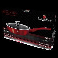 Сковорода-сотейник Berlinger Haus Burgundy Metallic Line 24 см BH-1259N
