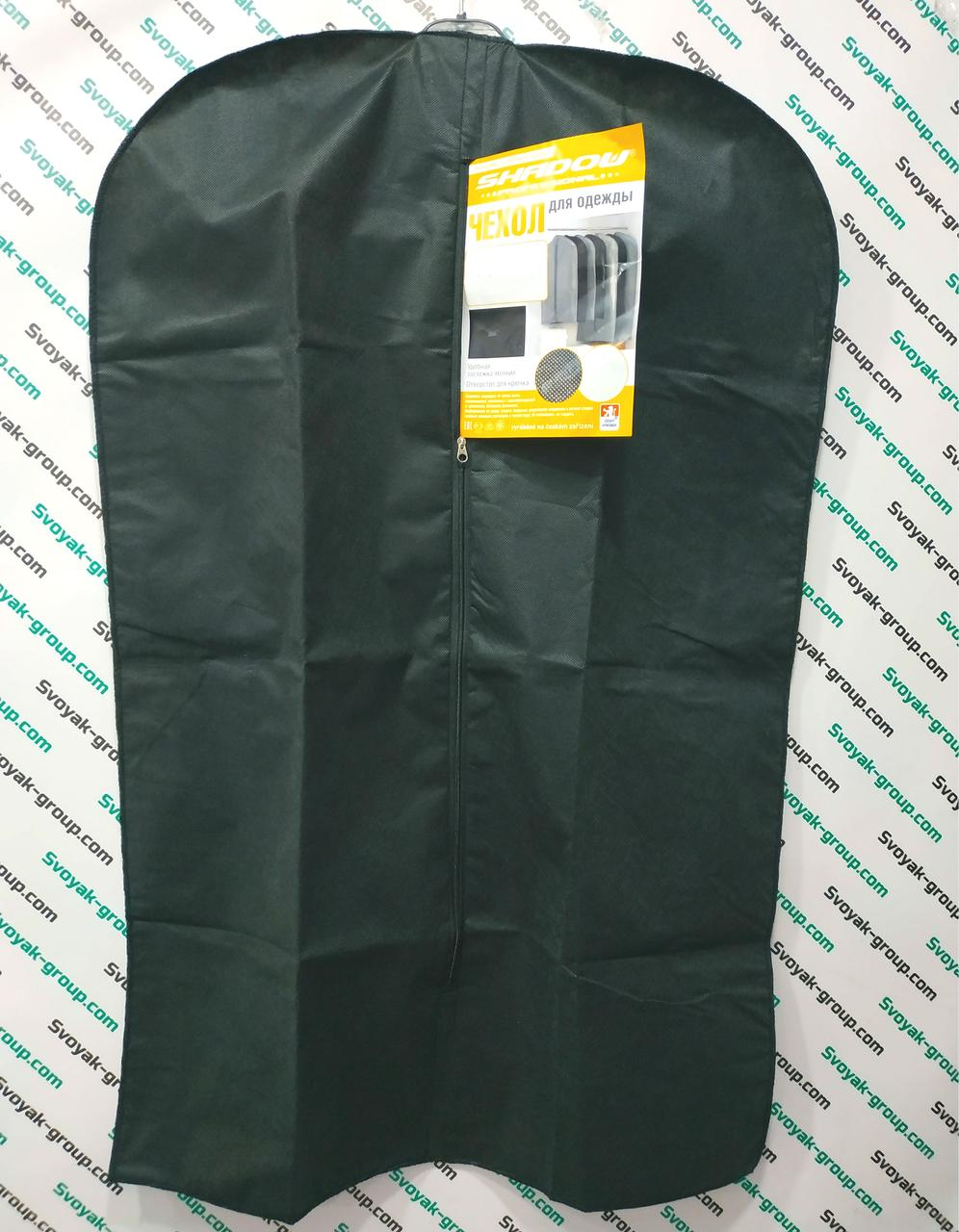 Чохол для одягу на змійці 60х90 (см).