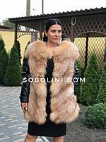 Куртка из блюфроста, примерка в Харькове