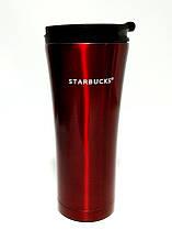 🔝 Термокружка Starbucks 500 мл. - красный, металлический стакан-термос Старбакс  | 🎁%🚚