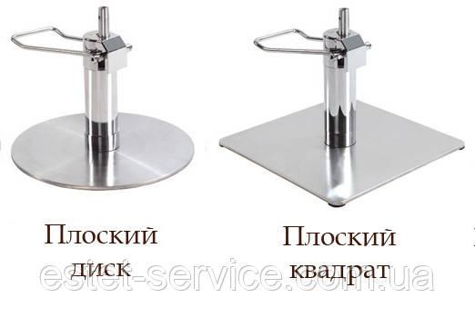 Основание кресла база - хромированный диск или квадрат ПЛОСКИЙ