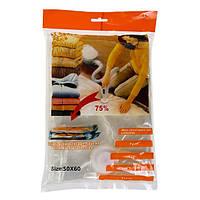 🔝 Вакуумный пакет для одежды, это, вакуумный пакет, 80x110 см., для хранения вещей, доставка с Киева | 🎁%🚚