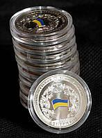 Монета Украины 2 грн. 2011 г. 20-лет СНГ