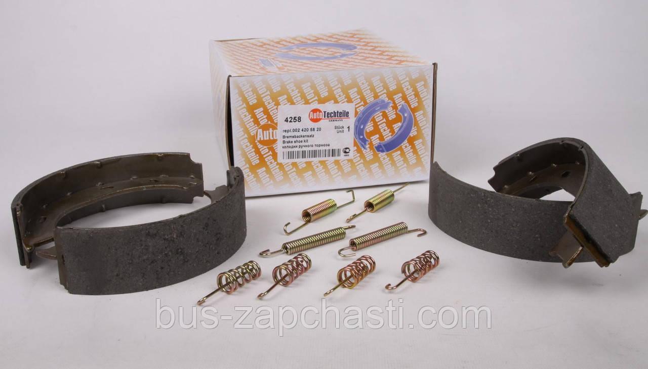 Колодки ручника (с пружинками) на MB Sprinter 208-316, VW LT 28-35 1996-2006 — Autotechteile — 100 4258