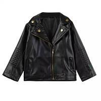Курточка косуха для девочки