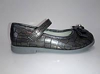 Детские туфли на липучке, фото 1