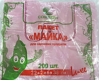 Пакет майка комсерв 22*38 горох 200шт/уп