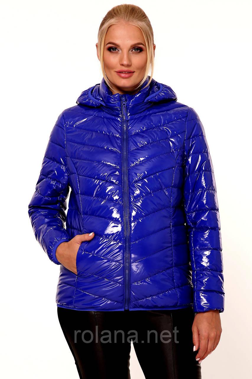 """Яркая женская куртка на молнии. """"Синий"""""""