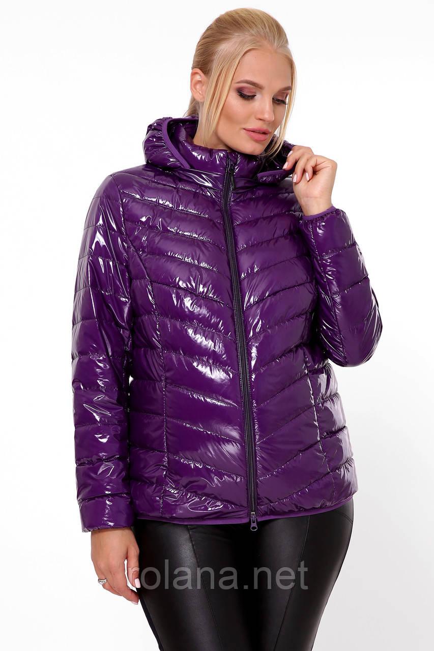 """Яркая женская куртка на молнии. """"Фиолет"""""""