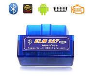 Автосканер ELM327v2.1mini Bluetooth OBD2