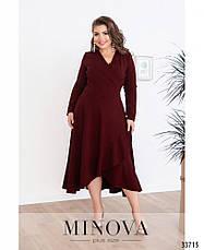 Платье женское элегантное, фото 3