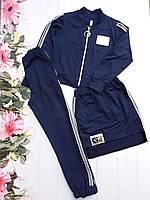 Костюм спортивный кофта+штаны+юбка, р. 128-152, темно синий