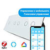 Сенсорний WiFi вимикач Livolo ZigBee п'яти канальний (VL-C701Z/C702Z/C702Z-11)